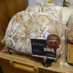 いざ本店へ!世界一のパン「呉寶春麥方店」、GW高雄・台北(子連れ旅行)その4