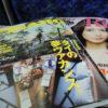箱根でゆっくり温泉&BBQ、GW前半は小田原へ