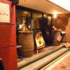 スペインバルとSOLAデザート♪<2011-5月>ペニンシュラ東京5