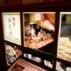 日本最後のご飯はおでん♪タオ島・サムイ島・バンコクその2
