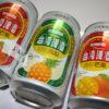 【台北お買いもの編】前回美味しかったものをまた購入♪みんなで台北&バンコクその19