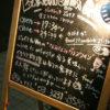 なみなみワインのイタリアン屋台、京橋「バンカレッラ・ジョイア」