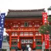 たっぷり観光!伏見稲荷や貴船神社、そして京ごはん、美味しい関西9